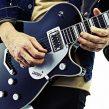 Elektro Gitar'ı Daha Temiz Çalmak için 5 İpucu | Gürültü & Entonasyon | Gitar Dersi